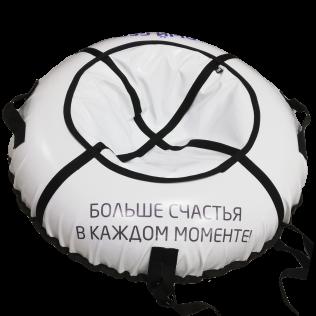 """Брендирование надувных санок серии """"Практик"""""""